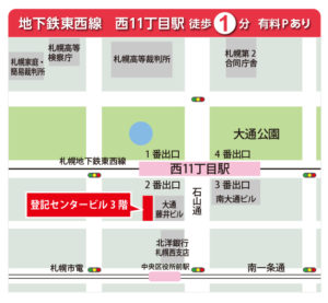 行政書士千田大輔事務所マップ